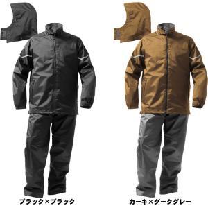 防水防寒スーツ 上下組 裏トリコット 高耐水圧 M〜4L 在庫処分品|oshigotoichiba