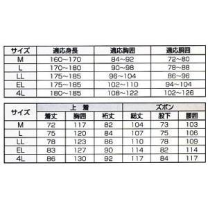 カジュアルレインスーツ M〜4L 在庫処分品|oshigotoichiba|02