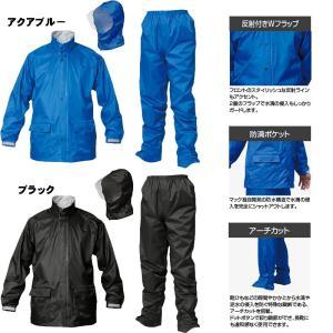 マックレイン 快適レインスーツ M〜4L 防滴ポケット搭載 ビッグサイズ|oshigotoichiba