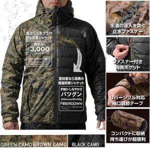 迷彩柄 防水防寒ジャケット リバーシブル 軽量 カモフラ M〜4L 在庫処分品|oshigotoichiba
