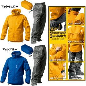 高防水・耐久性素材 レインスーツ デュアルワン S〜EL(3L) 2輪に最適|oshigotoichiba|02