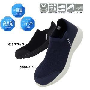 超軽量 セーフティスリッポン 22.5cm〜28.0cm 女性サイズ対応 安全靴|oshigotoichiba