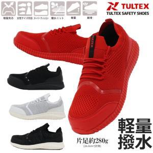 撥水 セーフティシューズ 22.5cm〜29.0cm 女性サイズ対応 安全靴|oshigotoichiba