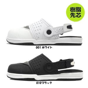 セーフティサンダル 3S〜4L 女性サイズ対応 安全靴 緊急防災用 ドライバーサンダル|oshigotoichiba