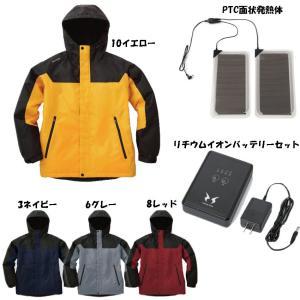 雷神服 防水防寒ジャケット 服・発熱体・リチウムイオンバッテリー・充電器のフルセット