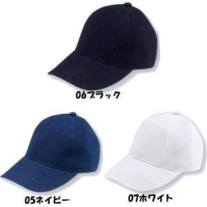 キャップ 綿素材|oshigotoichiba