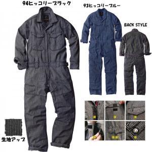 ビッグサイズ EVENRIVER ヒッコリーカバーオール つなぎ 4L/5L オーバーオール 続き服 ツナギ服|oshigotoichiba