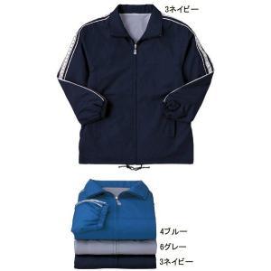 【処分特価】軽くて暖か!裏トリコットウォームアップジャケット oshigotoichiba