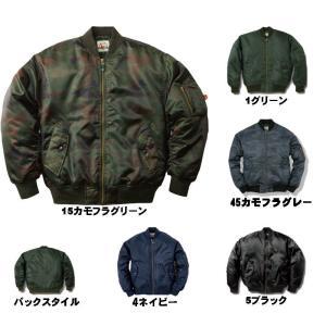 フライトジャケット M〜3L MA-1 oshigotoichiba