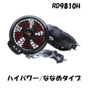 ☆空調風神服用のハイパワーファンユニットセット(ファン×2、ケーブル×1)です。 ☆レギュラーファン...
