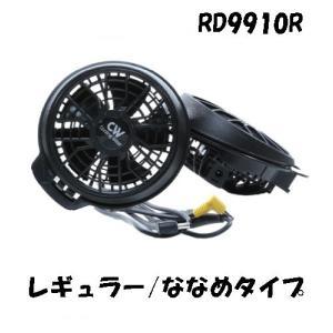 ☆空調風神服用のレギュラーファンユニットセット(ファン×2、ケーブル×1)です。 ☆ななめに取り付け...