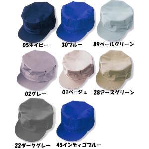 八角帽 作業帽|oshigotoichiba