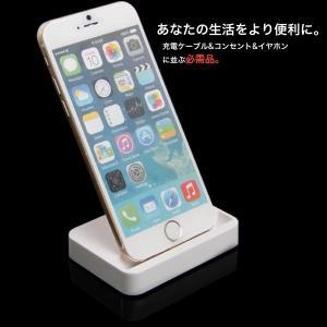 iPhone 卓上充電器&充電ケーブルセット...