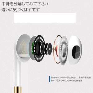 iPhone イヤホン iphone 高音質 ...の詳細画像1