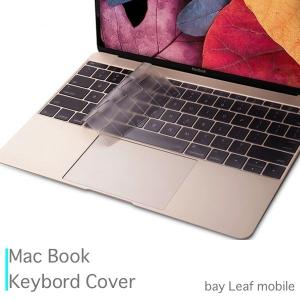 MacBook Air 11/12/13/15インチ(日本語JIS配列モデル)用極薄(最薄部約0.1...