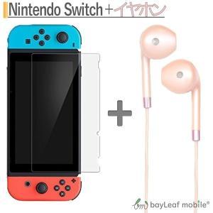 ニンテンドー スイッチ ガラス フィルム Nintendo ...