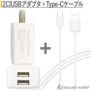 USB Type-C ケーブル 約1m 充電ケーブル USB2.0 Type-c対応充電ケーブル A...