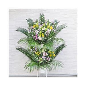 葬儀 お通夜用 スタンド花 2段タイプ お彼岸 花キューピット加盟店|osonaehana