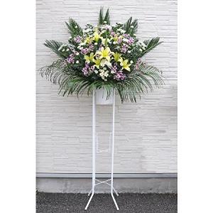 葬儀 お通夜用 供花 スタンド花 1段タイプ DX お彼岸 花キューピット加盟店 葬儀用花|osonaehana