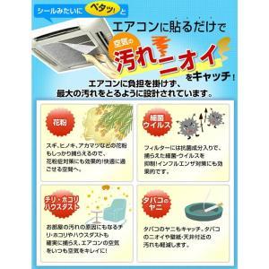 クリーンフィルター3 業務用エアコン向けフィルター 2枚入り 57cm×57cm 花粉対策|osoujinoyakata|03