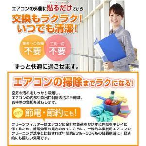 クリーンフィルター3 業務用エアコン向けフィルター 2枚入り 57cm×57cm 花粉対策|osoujinoyakata|04