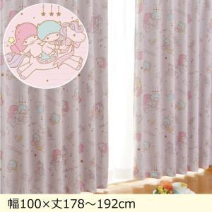 キキララ 1級遮光・遮熱ドレープカーテン 2枚セット 幅10...