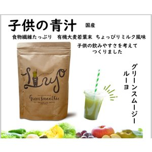 グリーン スムージー 酵素 ドリンク 粉末 天女style ルーヨ 200g 置き換え 野菜不足 簡単 混ぜるだけ 子供 アサイー チアシード|osyare-m