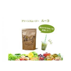 グリーン スムージー  酵素 みどり チアシード 食物繊維 食物性乳酸菌 ビタミン   ドリンク  粉末  天女style  ルーヨ  お徳用 900g|osyare-m