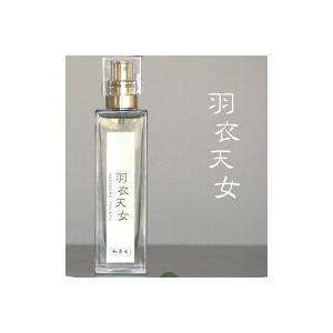 香水 和香水 羽衣 香り 水 エタノール 静寂 安定 ストレス 美しい 天 天女  肌 天然香料 上品 品質  羽衣天女 日本製 30ml|osyare-m