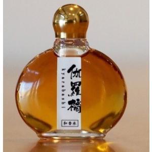 伽羅 和 香水 天然香料 肌 香り 国産 深い 高級 沈香 黒の意 珍重  香気 水 エタノール  複層的 香木 癒し 高貴 高価 ビン 伽羅橋|osyare-m