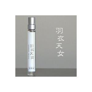 香水 和香水 羽衣天女 小 9ml 日本製 天女 羽衣 優しい香り  ミニ|osyare-m