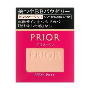 資生堂 プリオール 美つやBBパウダリー ピンクオークル1 (レフィル)|osyare-m