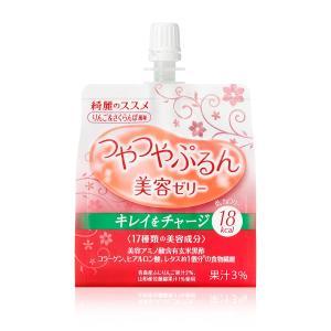 資生堂 綺麗のススメ つやつやぷるんゼリー 30個(りんご&さくらんぼ風味)|osyare-m
