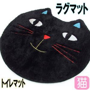 マット ラグマット 猫顔 ミミココモモ Pluneコラボ 北欧風 黒猫 60×60cm トイレマット 玄関マット バスマット マルチマット 洗える 猫雑貨 猫グッズ|osyarehime