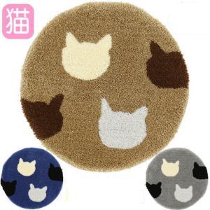 チェアパッド 猫柄 洗える 35cm 丸型 抗菌防臭 アクリル 日本製 チェアパット チェアマット シートクッション 滑り止め加工 猫雑貨 猫グッズ かわいい osyarehime