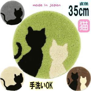チェアパッド 猫柄 洗える 35cm ラウンド 丸型 抗菌防臭 アクリル 日本製 チェアパット チェアマット シートクッション 滑り止め加工 猫雑貨 猫グッズ かわいい osyarehime