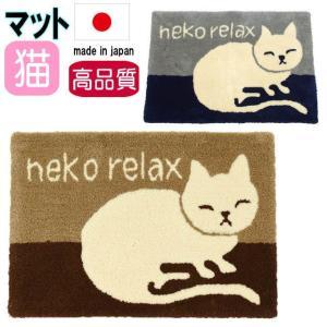 玄関 マット 猫柄 シロ フック製法 白猫 45×65cm 日本製 ラグマット バスマット マルチマット アクリル 滑り止め加工 手洗い可 猫雑貨 猫グッズ|osyarehime