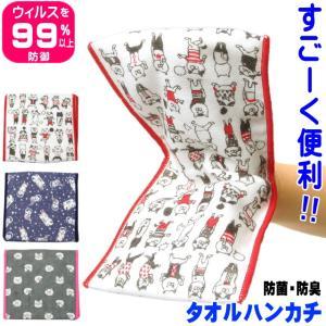 タオル ハンカチ すごーく便利 マスク ポーチ ケース 猫柄 NYASA ゆかいなねこ ねこがお 抗菌 防臭 日本製 綿100% サニタリーポーチ ウィルス対策|osyarehime