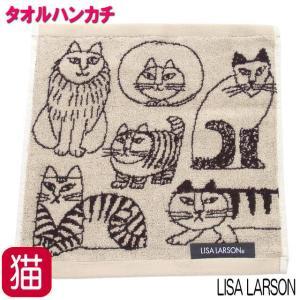 リサラーソン タオルハンカチ lisa larson スケッチキャット ネコ柄 25×25cm 綿100% ミニタオル ハンドタオル ベージュ北欧雑貨 猫雑貨 猫グッズ|osyarehime