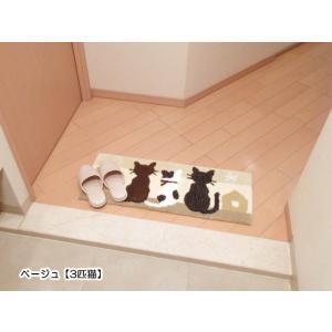 玄関マット キッチンマット インテリアマット ミネット 猫 3匹猫ホーム 細長型 スリーキャット おしゃれ 猫グッズ 猫雑貨 猫 グッズ 雑貨 ねこ ネコ 猫柄 小物|osyarehime|05