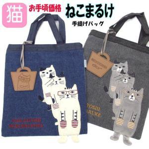 手さげバッグ ネコまるけ 猫めがね トートバッグ マチなし ネコ柄 ミニバッグ 布バッグ サブバッグ 19-3420 KUSUGURU 猫雑貨 猫グッズ かわいい|osyarehime
