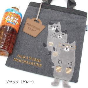 手さげバッグ ネコまるけ 猫めがね トートバッグ マチなし ネコ柄 ミニバッグ 布バッグ サブバッグ 19-3420 KUSUGURU 猫雑貨 猫グッズ かわいい|osyarehime|03