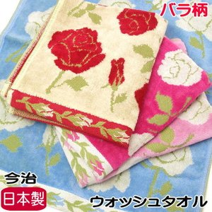 ハンドタオル ウォッシュタオル バラ柄 ドレディール フォルテ 今治 綿100% 日本製 高品質 手拭 薔薇雑貨 薔薇柄 姫系 ローズ 花柄 かわいい|osyarehime
