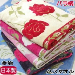 バスタオル バラ柄 ドレディール フォルテ 今治 綿100% 日本製 高品質 薔薇雑貨 薔薇柄 薔薇 雑貨 姫系 バラ ローズ 花柄 かわいい おしゃれ|osyarehime