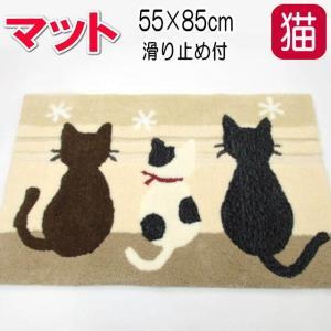 マット 玄関マット リビングマット アクセントマット 滑り止め おしゃれ 猫グッズ 猫雑貨 ねこ ネコ 猫柄 55×85cm|osyarehime