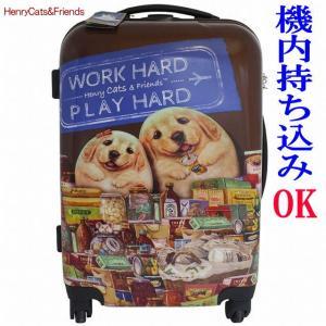 スーツケース 機内持ち込み レディースバッグ メンズバッグ ヘンリーキャット&フレンズ お取り寄せ商品(猫グッズ 猫雑貨 猫 グッズ 雑貨 ねこ ネコ 猫柄 小物)|osyarehime