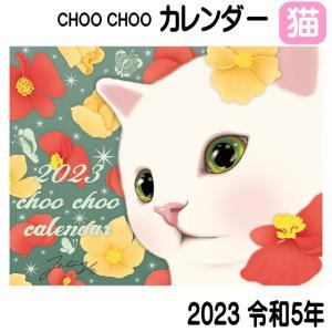壁掛けカレンダー 猫柄 白猫 choochoo 2018年度版 JETOY 月めくりカレンダー 30年 壁かけ ネコグッズ 猫雑貨 ジェトイ 薔薇雑貨のおしゃれ姫 osyarehime