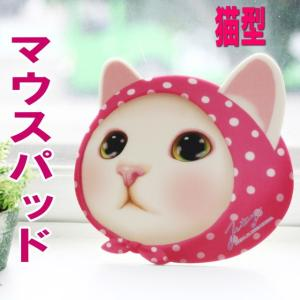マウスパッド 猫の顔型 ピンク かわいい ジェトイ choochoo本舗 JETOY(猫グッズ 猫雑貨 猫 グッズ 雑貨 ねこ ネコ 猫柄 小物)|osyarehime