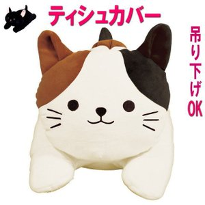 ティッシュカバー ケース おしゃれ ネコ型 三毛猫 黒猫 ほっこりめいと 猫 雑貨 小物 グッズ ねこ ネコ 猫柄 猫雑貨 猫グッズ 女性 レディース かわいい|osyarehime