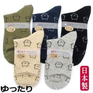 靴下 ソックス 婦人 レディース くつした にゃんこ 日本製 猫グッズ 猫雑貨 猫 グッズ 雑貨 ねこ ネコ 猫柄 小物 osyarehime
